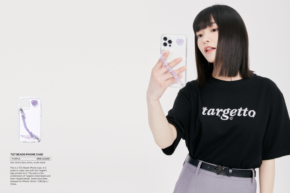 TARGETTO