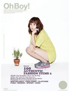 [OhBoy!] 016 100 Authentic Items 2