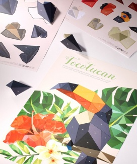 [DECOPOLY] Toco Toucan pop-up poster