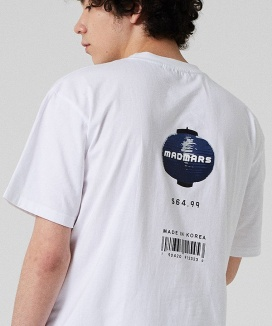 [MADMARS] KOREAN PAPER LAMP T-SHIRT