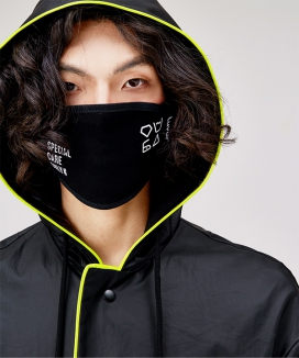 [LUVur] #Special Care Only Mask