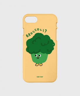[EARPEARP] I'm broccoli (color jelly)