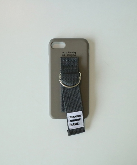 [SECOND UNIQUE NAME] SUN CASE WARMGRAY (WORD)
