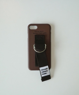 [SECOND UNIQUE NAME] SUN CASE CHOCO BROWN (WORD)