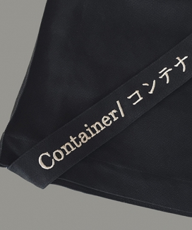 [replaycontainer] container bag