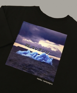 [replaycontainer] black replay campaign 1/2 tee