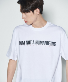 [iam not a humanbeing] I AM NOT A HUMANBEING TEE