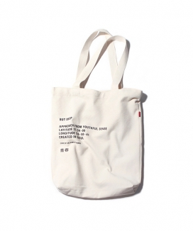 [BUTDEEP] MIL ECO BAG