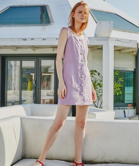 [Sorry, Too Much Love] Signature Buttondown String Dress
